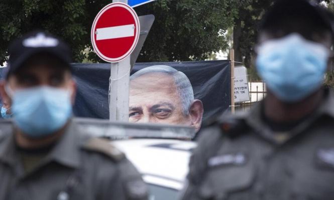 اجتماع نتنياهو برؤساء السلطات المحلية العرب: لا جديد