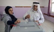 لجنة الانتخابات تجتمع مع مؤسسات المجتمع المدني بالضفة وغزة