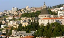 مطالبة بلدية الناصرة بإعادة فتح أطر التعليم الخاص والشبيبة