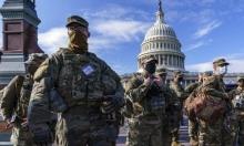تنصيب بايدن وعزل ترامب: الحذر الأمني يخيّم على واشنطن