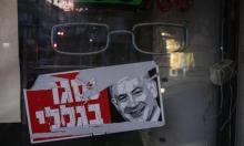 قبل تشديد الإغلاق: ارتفاع نسبة البطالة في إسرائيل إلى 13.7%