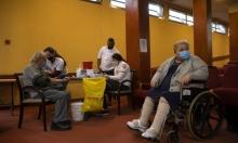 الصحة الإسرائيلية: 5616 إصابة جديدة بكورونا والوفيات تتجاوز 4000
