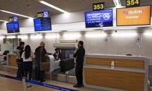الإمارات تعلق اتفاقية إعفاء الإسرائيليين من تأشيرة دخول