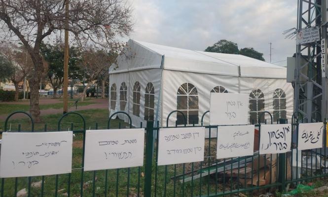 شفاعمرو: استمرار خيمة مناهضة للعنف والجريمة قبالة مركز الشرطة