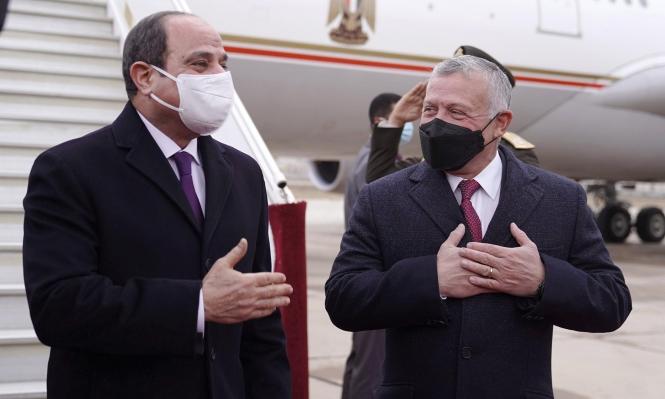 توافق أردني مصري على تحرك فعّال لاستئناف المفاوضات الفلسطينية الإسرائيليّة