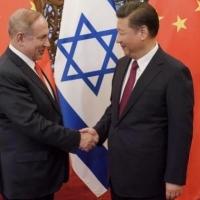 دراسة: الصين تتعمد تقليص استثماراتها في إسرائيل