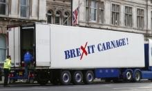 بريطانيا: اتّحاد الصناعة يطالب الحكومة بمساعدات اقتصادية طارئة