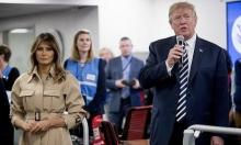 ميلانيا ترامب في كلمة وداع للبيت الأبيض.. زوجها على هامش الحديث
