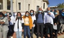 كورونا: 3 حالات وفاة بمشفى نهريا و310 إصابات في أم الفحم
