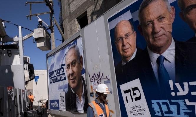 استطلاع: بينيت قد يحدد هوية الحكومة الإسرائيلية المقبلة