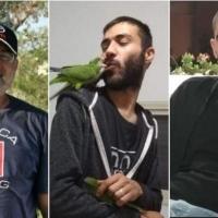 اعتقال مشتبهين على خلفية جريمة القتل في باقة الغربية