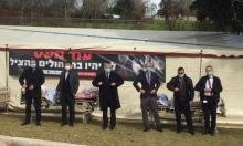 المستشفيات الأهلية تدعو لمظاهرة قبالة مكتب رئيس الحكومة