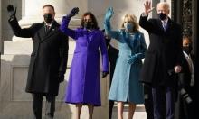 تنصيب بايدن رئيسًا للولايات المتّحدة الأميركيّة