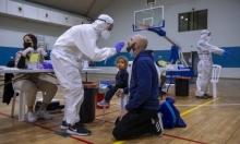 الصحة الإسرائيلية: تطعيم 200 ألف شخص و8511 إصابة بكورونا أمس