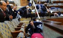 جلسة لبحث إمكانية اقتحام الكنيست على غرار أحداث الكونغرس