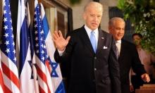 إسرائيل تحدد مطالبها من أي اتفاق أميركي جديد مع إيران