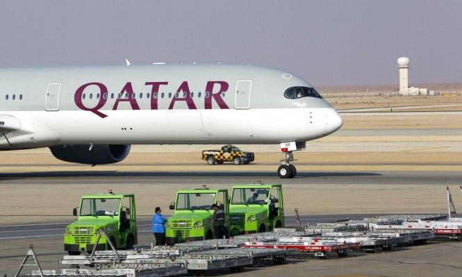 مصر تعلن استئناف العلاقات الدبلوماسية مع قطر