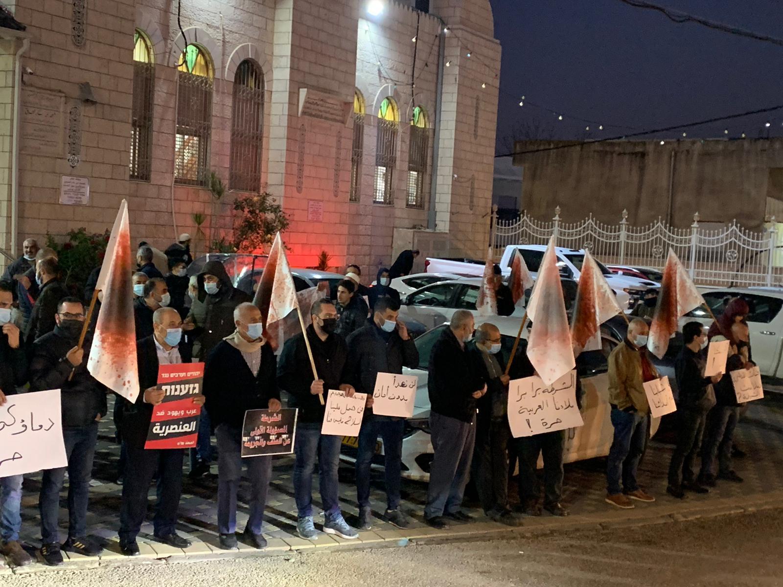 تظاهرة في باقة الغربية ووقفات في طمرة وكفرقرع رفضا للعنف والجريمة