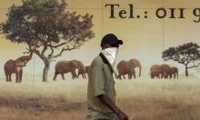 """""""هيومن رايتس ووتش"""" تطالب بالتحقيق في قصف فرنسي في مالي"""