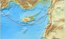 هزة أرضية تضرب السواحل القبرصية يشعر بها سكان البلاد