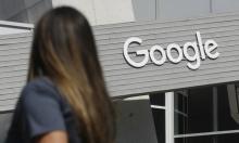 """جوجل توقع اتفاقًا مع كبرى الصحف الفرنسية حول """"الحقوق المجاورة"""""""