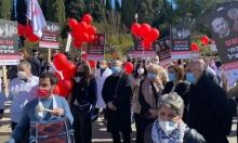 مظاهرة حاشدة بالقدس دعما لنضال المستشفيات الأهلية