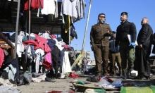 ارتفاع حصيلة قتلى تفجيري بغداد إلى 28 قتيلا و73 جريحا