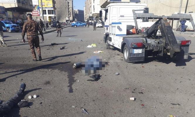 32 قتيلا وجريحا إثر تفجير انتحاريّ مزدوج وسط بغداد
