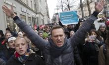 """روسيا: اعتقالات وشرطة موسكو تتوعد بـ""""قمع"""" تظاهرات داعمة لنافالني"""