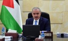 """إشتية: الرئيس عباس مرشّح حركة """"فتح"""" للرئاسة"""