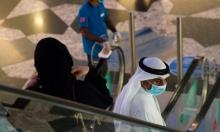 """شكوك: فحوصات كورونا في دبي """"غير موثوقة"""""""