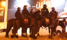 أم الفحم: اعتقال 4 متظاهرين ضد العنف والجريمة