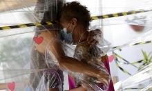 """اتفاق بين """"الصحة العالمية"""" و""""فايزر"""": تأمين 40 مليون جرعة للدول الفقيرة"""