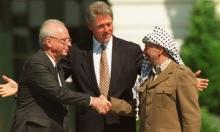 أوسلو وخيارات عرب الـ48: بين الصهينة والفلسطنة
