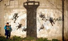 دور المؤسّسات الثقافيّة في إعادة بناء المجتمع الفلسطينيّ