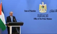 إشتية يدعو الأمم المتحدة بالتدخل لتسهيل الانتخابات الفلسطينيّة