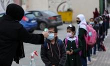 الصحة الفلسطينيّة: 12 وفاة و494 إصابة جديدة بكورونا