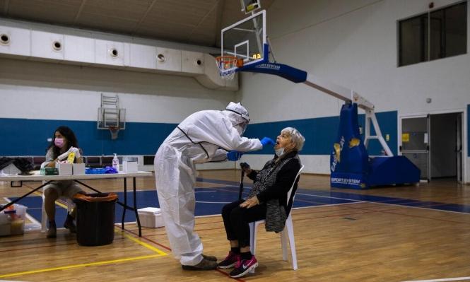 الصحة الإسرائيلية: 7099 إصابة بكورونا أمس والفحوصات الإيجابية 8.9%