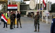 """واشنطن تخصص 20 مليون دولار لتأمين """"المنطقة الخضراء"""" في بغداد"""