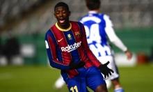 برشلونة يتخذ قرارا حاسما بشأن ديمبلي