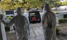"""وزيرة الصحة السريلانكيّة مصابة بكورونا رغم استخدامها """"مركب سحريّ"""""""