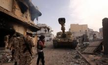 ليبيا: اللجنة العسكرية المشتركة تدعو لإخراج المرتزقة الأجانب