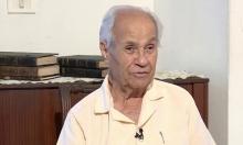 وفاة الباحث والمترجم جورج زيناتي