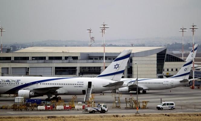 الحكومة الإسرائيلية تعتزم إغلاق المطار لأسبوعين