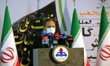 """نائب روحاني: نعيش """"آخر أيام"""" العقوبات الأميركية"""