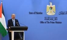 الانتخابات الفلسطينية: إشتية يطلب دعم ومراقبة الاتحاد الأوروبي