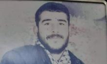 استشهاد عامل فلسطيني عند فتحة الجدار قرب طولكرم