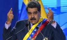 مادورو يدعو الإدارة الأميركية لطي صفحة الماضي بين البلدين