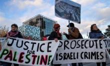 تخوف إسرائيلي من تحقيق لاهاي ضدها بعد رحيل ترامب
