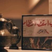 #ثورة_25_يناير: كيف يستحضر المصريون الذكرى؟